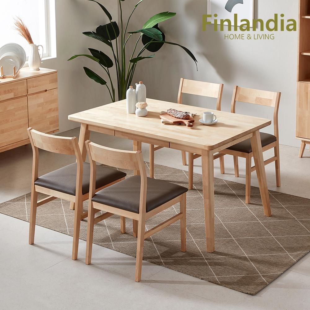 핀란디아 오로라 4인식탁세트(의자4)
