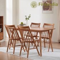 핀란디아 하모니TX 4인식탁세트(의자4)